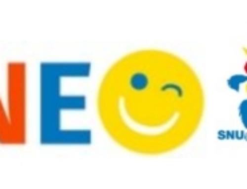 Berceaux PES rentrée 2020-2021