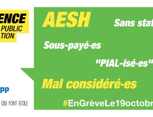 AESH : compte rendu de l'audience du 19 octobre 2021 au Rectorat de Poitiers